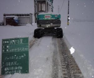 岐阜県海津市 公共工事除雪作業2