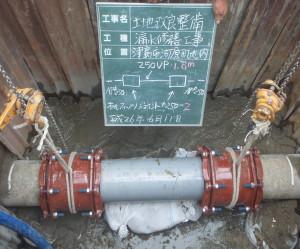 津島市 農業用パイプライン修繕工事3オールフィッツジョイント取付