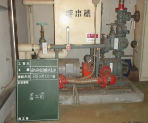 岐阜県大垣市 屋内消火栓ポンプ呼水槽取替え工事前